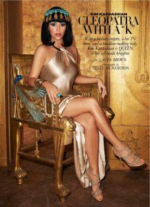 kim-kardashian-harpers-bazaar-march-cover-cleopatra
