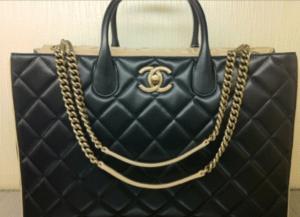 Chanel Black Portobello Bag