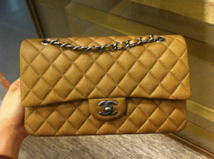 Chanel Tan Classic Small Flap Bag