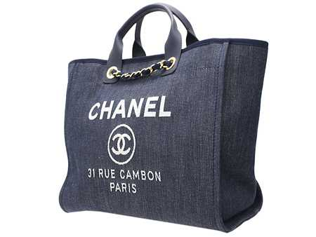 fe47594e31fd Chanel Denim Blue Deauville Jacquard Tote Large Bag 2