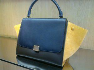Celine Yellow Tricolor Trapeze Bag