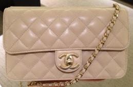 Chanel Beige Crossing Times Flap Bag