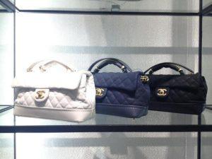 Chanel Globe Trotter Flap Bags