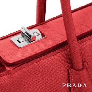 Prada Twin Bag top Closure - 2