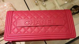 Chanel Fuchsia Boy Flap Clutch Bag - Back Side