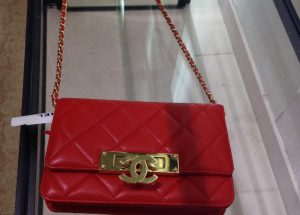 Chanel Red Golden Class Flap Medium Bag