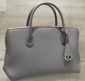 Dior Grey/Pink DiorBar Bag