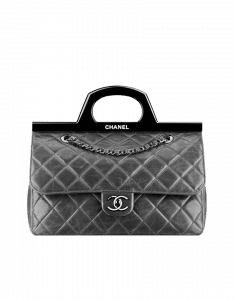 Chanel Grey CC Delivery Small Shopping Tote Bag
