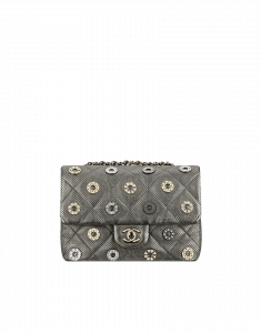 Chanel Perforated CC Medals Flap Mini Bag - Cruise 2015
