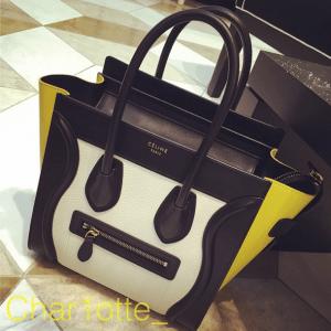 Celine White/Yellow/Black Mini Luggage Bag - Cruise 2015