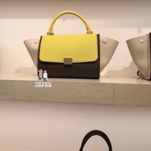 Celine Neon Yellow Mini Trapeze Bag
