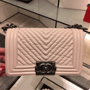 Chanel Beige Chevron Boy Flap Small Bag