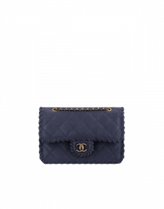 Chanel Blue Velvet Calfskin Flap with Interlaced Trim Small Bag - Spring 2015 Act 2