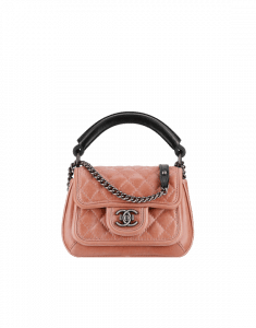 Chanel Pink Quilted Flap with Rigid Handle Small Bag - Spring 2015 Act 2
