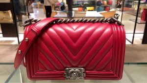 Chanel Red Chevron Old Medium Bag