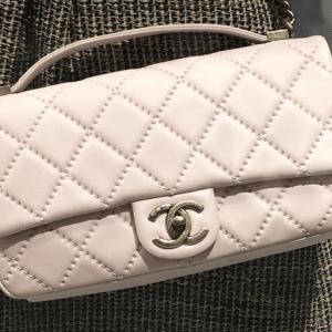 Chanel Beige Easy Carry Medium Bag