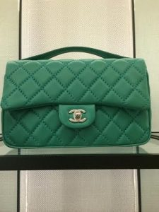 Chanel Dark Green Easy Carry Large Bag