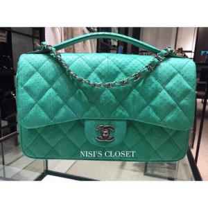 Chanel Green Elaphe Easy Carry Medium Bag