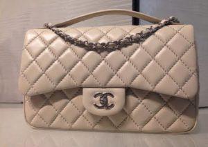 Chanel Light Beige Easy Carry Large Bag