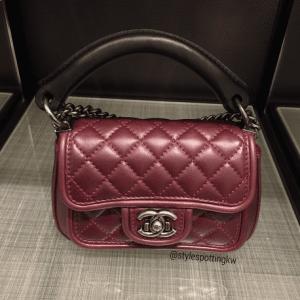 Chanel Burgundy Prestige Flap Small Bag