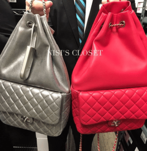 Chanel Silver and Red Backpack In Seoul Large Bags
