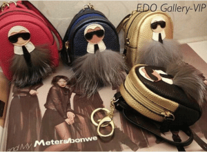 Fendi Karlito Backpack Charms