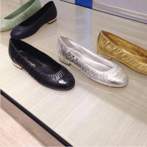 Chanel Black/Silver/Gold/Light Green:Blue Ballerina Flats
