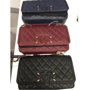 Chanel Blue/Burgundy/Black Beige CC Filigree Flap Bags