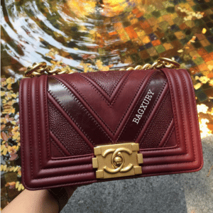 Chanel Burgundy Boy Chevron Small Flap Bag