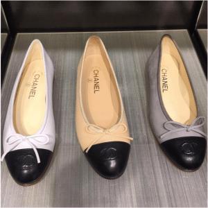 Chanel White/Beige/Grey Two-Tone Ballerina Flats