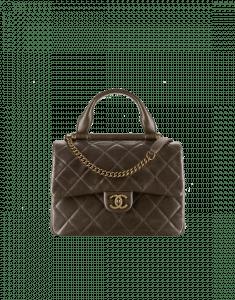 Chanel Dark Khaki Small Flap Bag with Handle