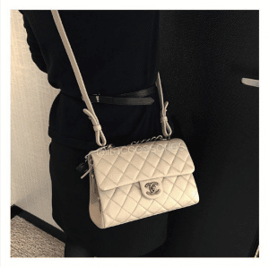 Chanel Beige Small Trapezio Bag 2