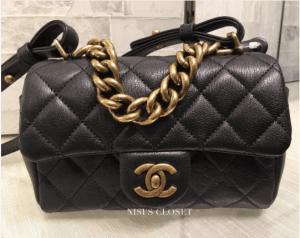 Chanel Black Mini Trapezio Bag 2