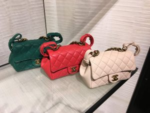 Chanel Green/Red/Beige Mini Trapezio Bags