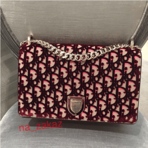 Dior Pink and Beige Dior Print Fabric Diorama Flap Bag 2