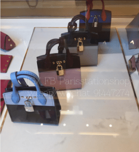 Louis Vuitton City Steamer Bag Charm and Key Holder 2