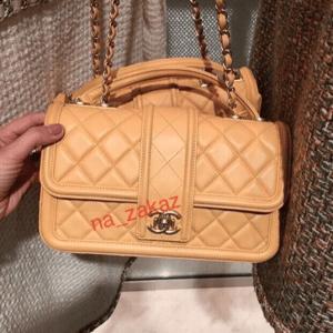 Chanel Beige Elegant CC Small Flap Bag