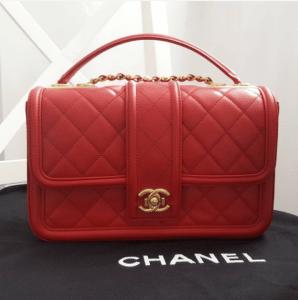 Chanel Red Elegant CC Flap Bag