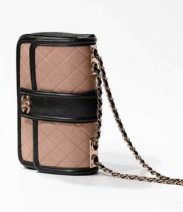 Chanel Small Elegant CC Flap Bag