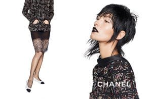 Chanel Spring/Summer 2017 Ad Campaign 5