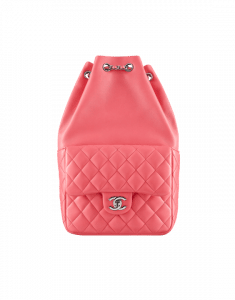 Chanel Coral Quilted Lambskin Small Backpack Bag
