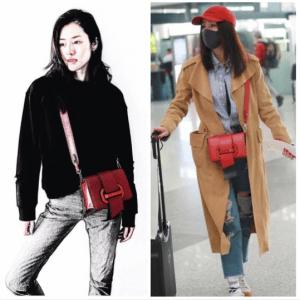 Prada Red Plex Ribbon Bag