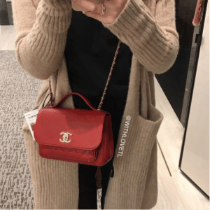 Chanel Business Affinity Flap Bag 1