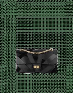 Chanel Black Lambskin/Velvet 2.55 Reissue Size 225 Bag
