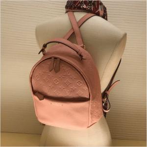 Louis Vuitton Rose Ballerine Monogram Empreinte Sorbonne Backpack Bag 2