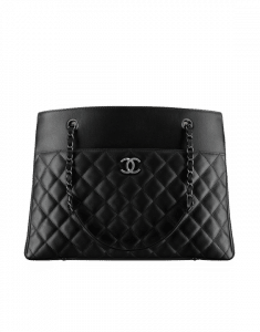 Chanel Black Large Zipped Shopping Bag