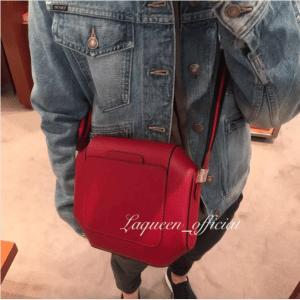 Hermes Rouge H Octogone Bag