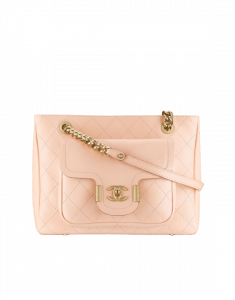Chanel Beige Archi Chic Small Shopping Bag