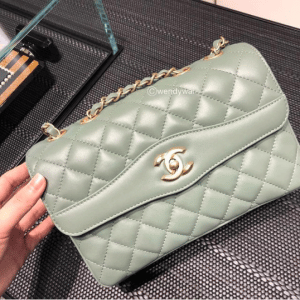 Chanel Green Daily Companion Medium Flap Bag