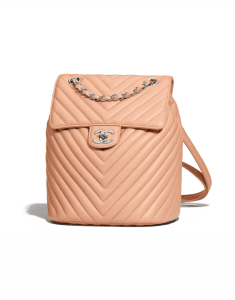 Chanel Beige Chevron Urban Spirit Small Backpack Bag